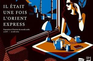 Ausstellung orient express paris